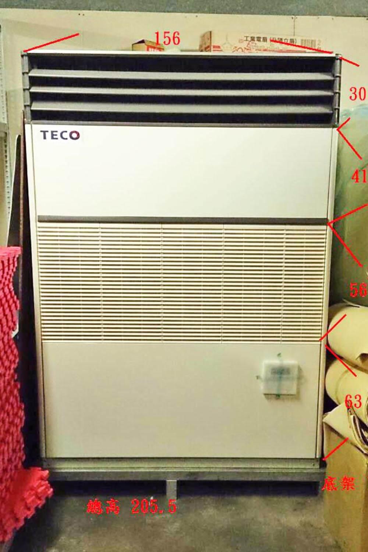 10噸冷氣室內機