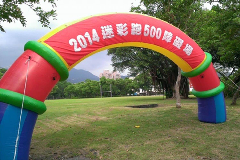 8米氣球拱門